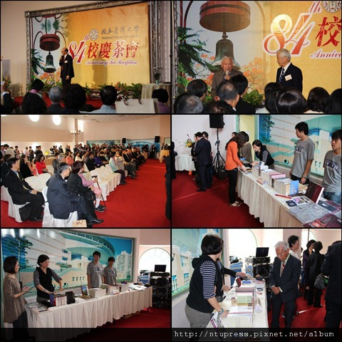 20121115 校慶茶會