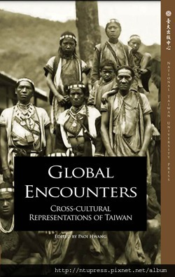 Global Encounters封面s