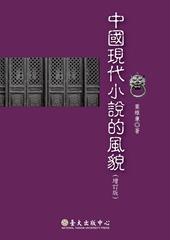 傑出教師cover-1-1