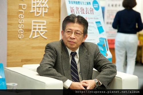 《氣候變遷對臺灣總體安全之衝擊》新書發表會與談人陳亮全教授