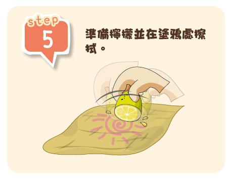咖哩彩畫師6-04.jpg