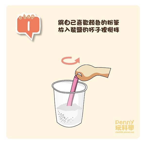 五顏六色-01.jpg