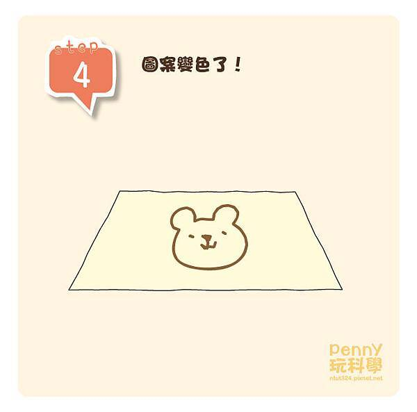 無字天書-05.jpg