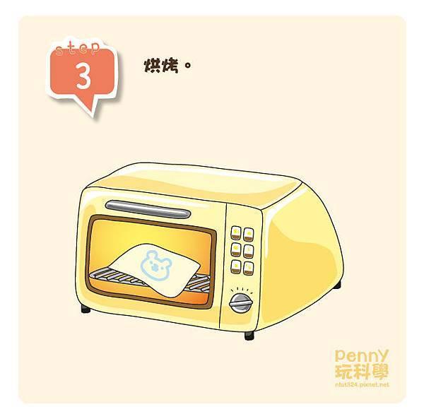 無字天書-04.jpg