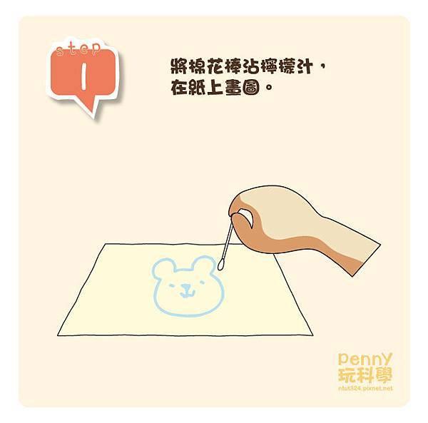 無字天書-01.jpg