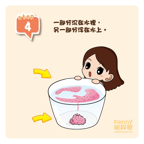 魔幻水魔沙-04.jpg