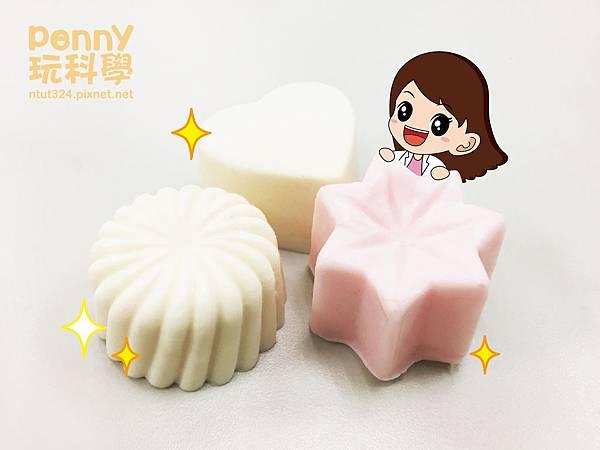 肥皂DIY-10