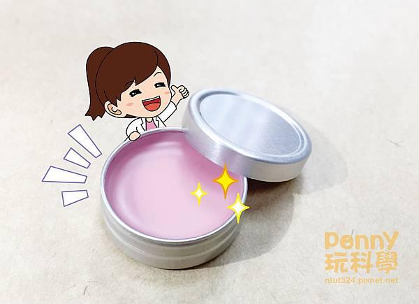 紫草膏-07
