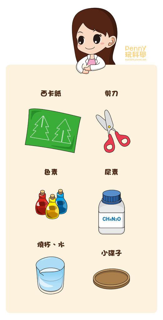 紙樹開花-05.jpg