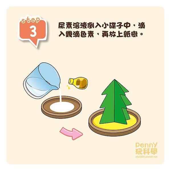 紙樹開花-03.jpg