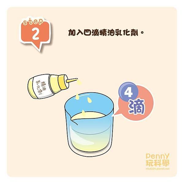 神奇小不叮-02.jpg