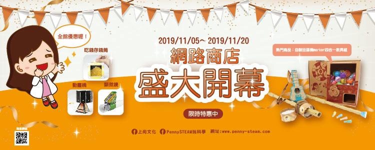 banner_工作區域44.jpg