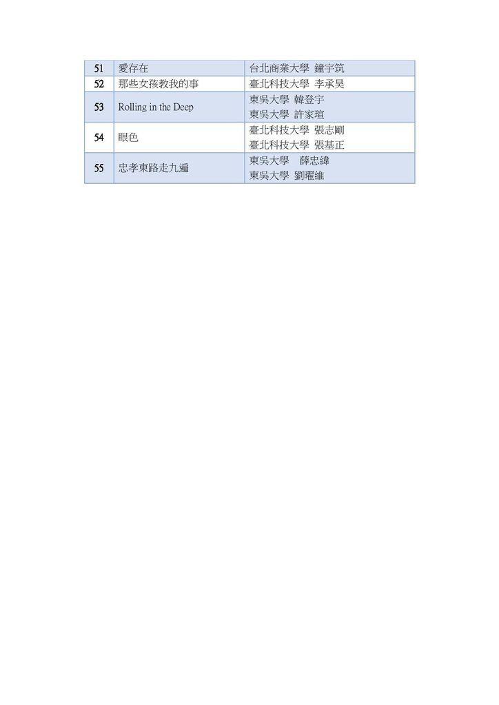 個人順序-page-003
