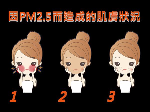 舒敏液舒敏乳-02.png