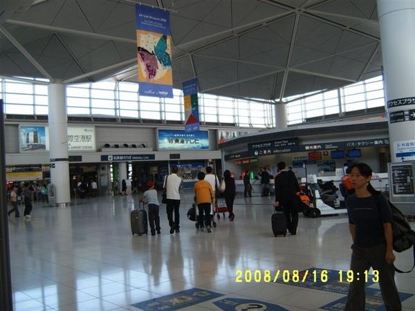 名古屋機場大廳