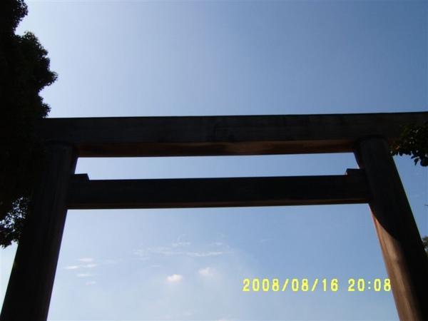 熱田神宮到了