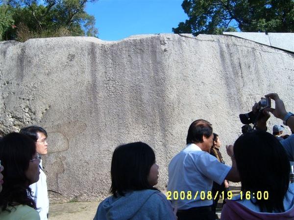 該建築地基裡最大的石塊