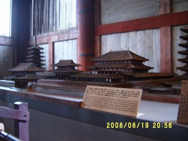 縮小版東大寺