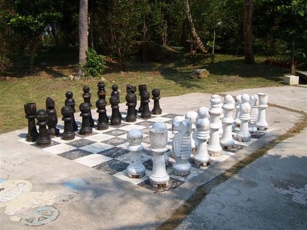 超巨大西洋棋