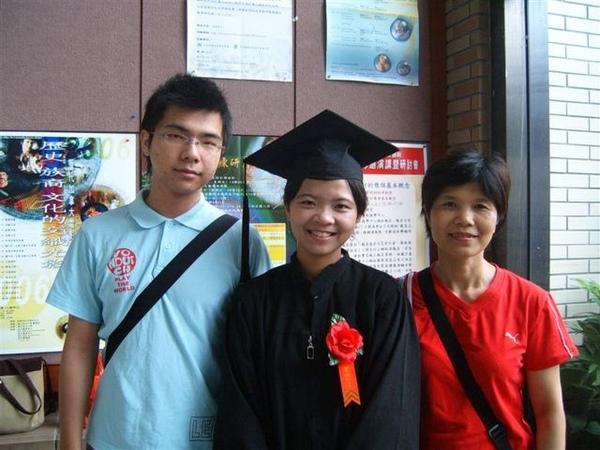 小乃與他的家人