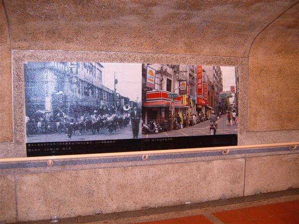 瑞芳車站內部