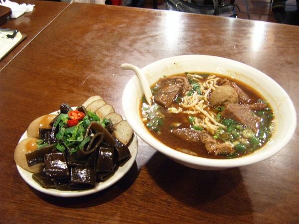 文化城的牛肉麵
