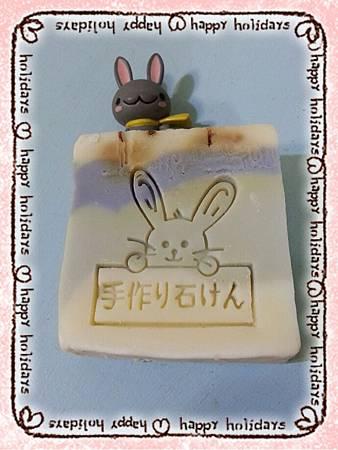 2014.01.21 香草橄欖皂5