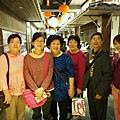 2014.01.31 大遠百合照.JPG