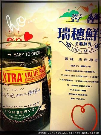 2014.05.29 薰衣草浸泡油做渲染皂1
