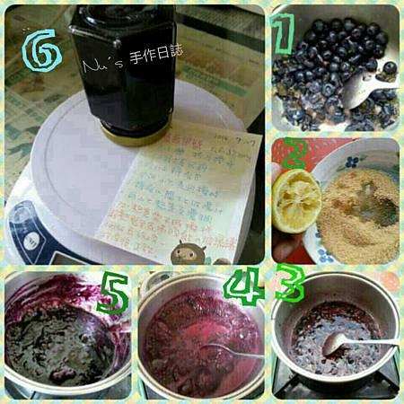 2014.07.17 藍莓果醬2.jpg