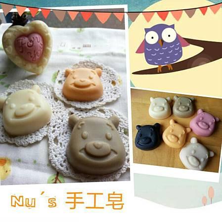 2014.07.15 Pooh 1.jpg