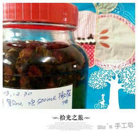 2014.07.20 紫玫瑰橄欖油皂1