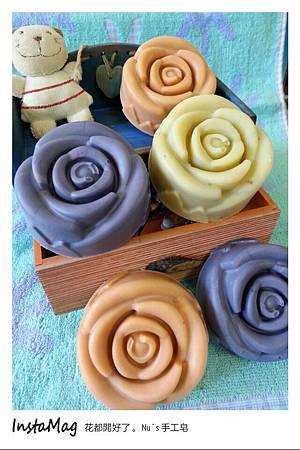 2014.07.20 紫玫瑰橄欖油皂3