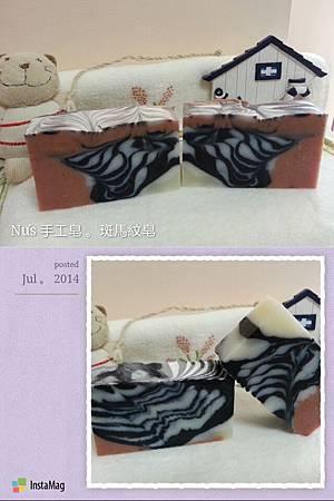 2014.07.27 班馬紋皂2