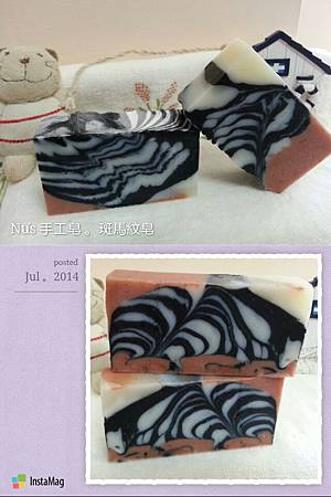 2014.07.27 班馬紋皂3