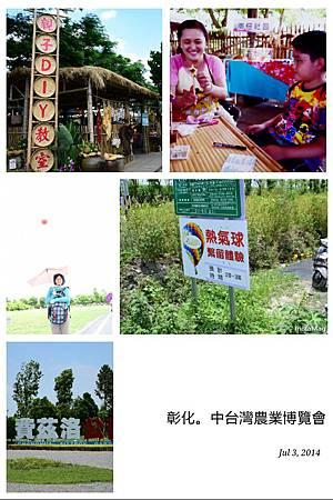 2014.07.03-4.jpg