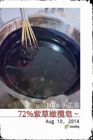 2014.08.10 紫草根72%馬賽皂.jpg