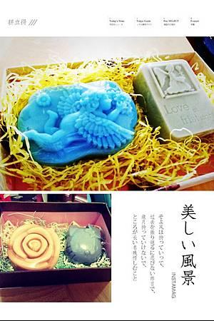 2014.08.28 阿玲姨訂購禮盒 1.jpg