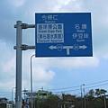 20141024_2.JPG