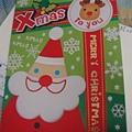 糖果送的聖誕卡