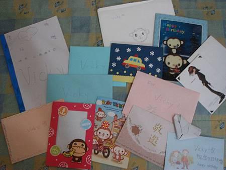 小鬼們送的卡片