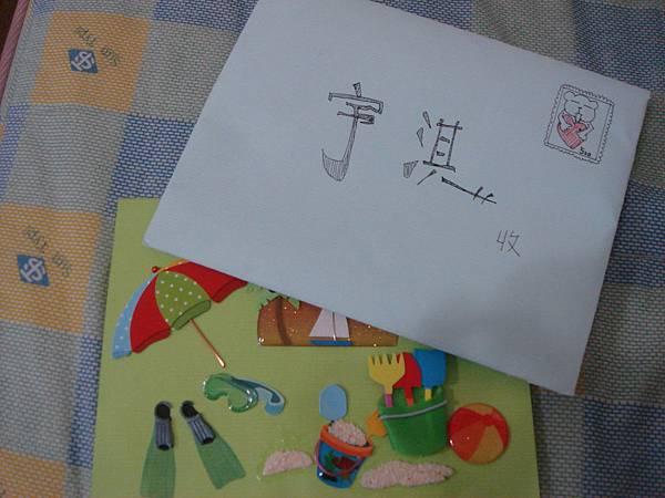 2011模賤熊送的手作生日卡片