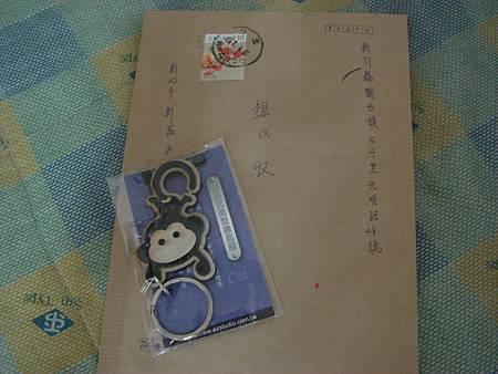 2011小笠送的生日禮物
