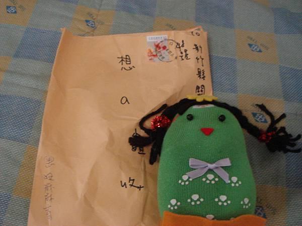 小妞媽媽送的手作娃娃