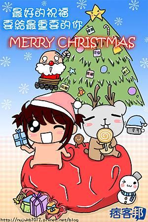 網頁聖誕party繪-想a.JPG
