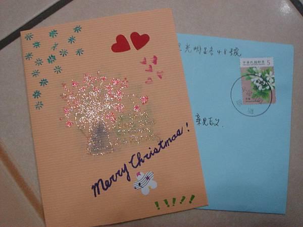2011Lia送的聖誕卡片