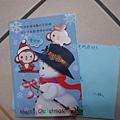 2011怪客送的聖誕卡片