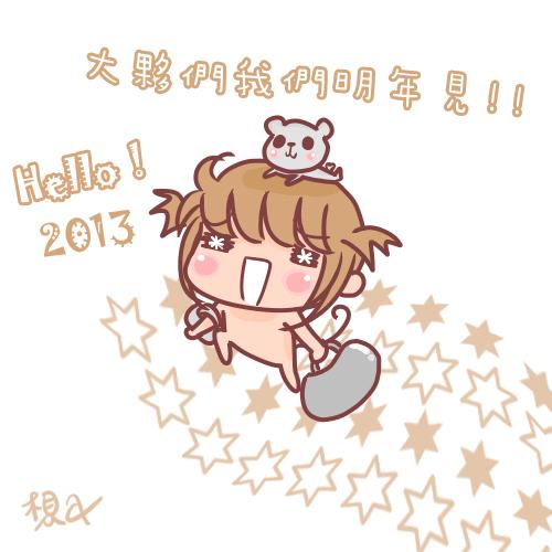 Hello,2013!