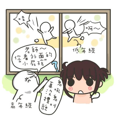 419-1.jpg
