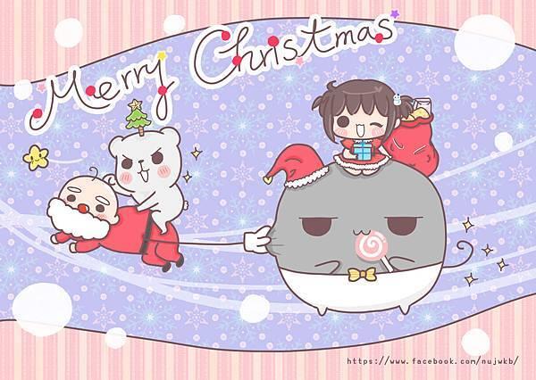 聖誕卡原圖